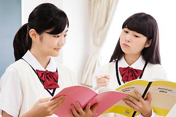内部進学や系列校受験をめざしたい!